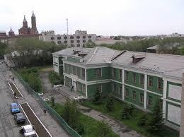 Орский Индустриальный Колледж Г. Орска Оренбургской Области
