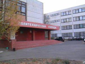 Орский политехнический колледж государственного образовательного учреждения высшего профессионального образования