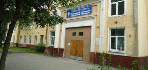 Вологодский областной медицинский колледж