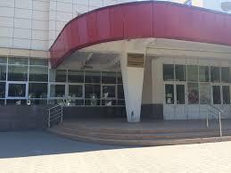 Вологодский областной колледж искусств