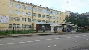 Вологодский кооперативный колледж