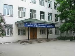 Вологодский колледж связи и информационных технологий