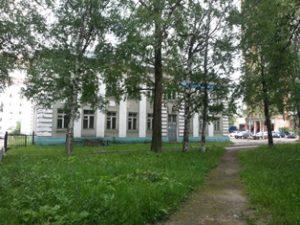 Череповецкий торгово-экономический колледж