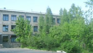 Профессиональное училище № 8