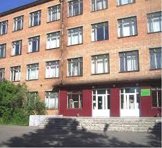 Петрозаводский строительный техникум