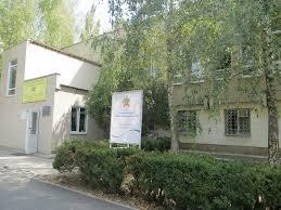 Пятигорский медицинский колледж