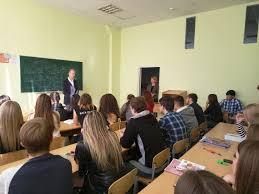 Пятигорский колледж управления и новых технологий