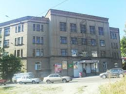 Златоустовский колледж экономики и управления