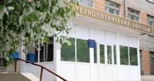 Стерлитамакский технологический колледж
