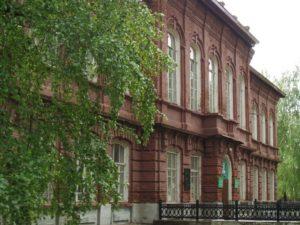 Республики Башкортостан Башкирский республиканский колледж культуры и искусства