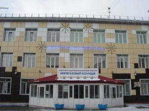 Нефтегазовый колледж имени Ю.Г. Эрвье ТюмГНГУ