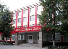 Тюменский техникум индустрии питания, коммерции и сервиса