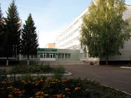 Нижнекамский агропромышленный колледж