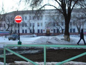 Рубцовский Техникум Промышленности и Сервиса