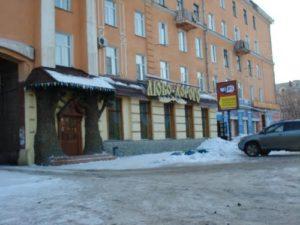 ФСИН России Профессиональное училище № 275