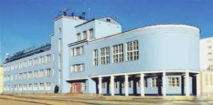Мурманский морской рыбопромышленный колледж имени И. И. Месяцева