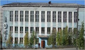 Мурманский индустриальный колледж