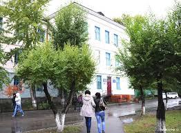 Кызылский техникум экономики и права потребительской кооперации
