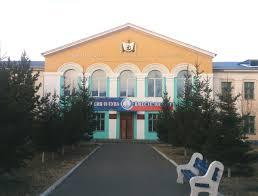 Профессиональное училище № 1 г. Кызыла