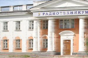 Каменск-Уральский радиотехнический техникум