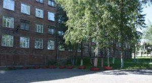 Прокопьевский промышленно-экономический техникум