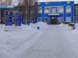 Прокопьевский электромашиностроительный техникум