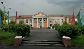 Прокопьевский колледж искусств