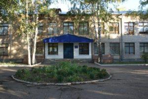 Профессиональное училище № 4 г. Бузулука Оренбургской области