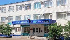 Бузулукский медицинский колледж