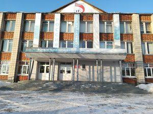 Димитровградский технический колледж