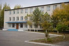 Специальное (коррекционное) профессиональное училище-интернат в г.Димитровграде