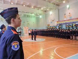 Губернаторский казачий кадетский корпус им. генерал-майора В.В.Платошина