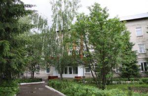 Профессиональное училище № 124 ФСИН