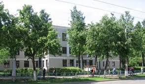 Саранский государственный промышленно-экономический колледж