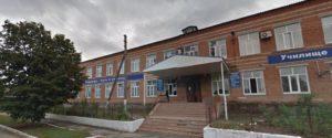 Профессиональное училище № 7