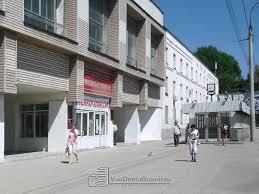 Профессиональное училище № 36