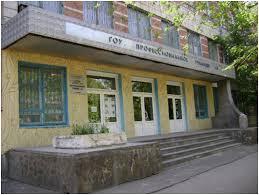 Профессиональное училище № 3