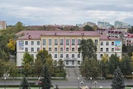 Калининградский торгово-экономический колледж