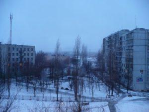 Профессиональное училище № 14 г. Старый Оскол Белгородской области