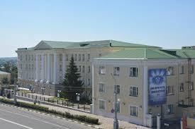 Старооскольский геологоразведочный техникум имени И.И. Малышева