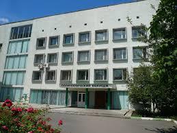 Оскольский политехнический колледж