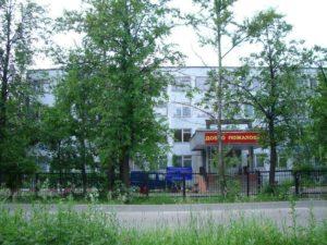 Профессиональное училище № 87 Московской области
