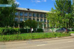Профессиональное училище № 16 Московской области