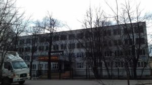 Профессиональное училище № 33 Московской области