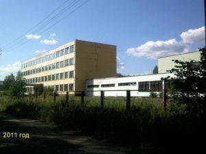 Профессиональное училище № 80 Московской области