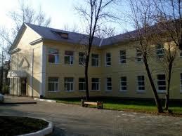 Московский Областной Базовый Музыкальный Колледж имени А.Н. Скрябина
