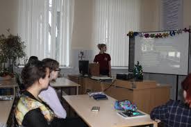Профессиональное училище № 212 ФСИН