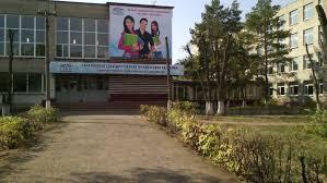 Колледж СГЮА