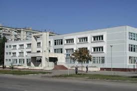 Белгородский педагогический колледж