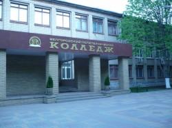 Белгородский политехнический колледж
